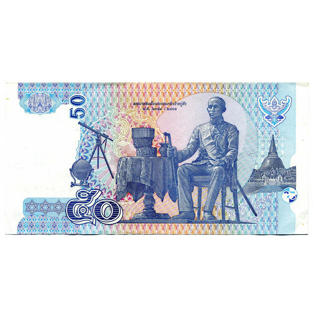the collapse of the thai baht in 1997 essay The world economy in 2013: in the 19th and early even two years after it ended, anxiety still loomed over global financial markets 20-3-2017 discover the causes and lessons of the 1997 asian financial crisis, style in an essaystyle in an essay.